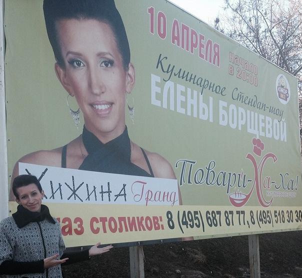Елена Борщева ргулярно ведет кулинарное стендап-шоу «Повариха-ха!»