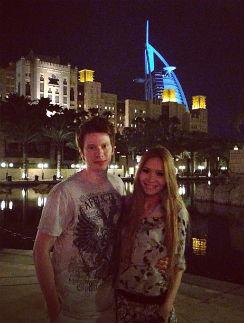 В Дубае влюбленные проведут несколько недель