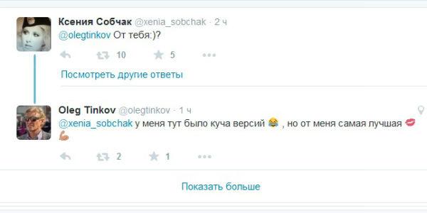 Вечером 8 сентября Ксения Собчак умело перевела все в шутку