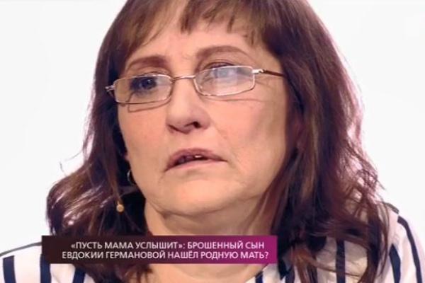 Наталья Ерохина жалеет о содеянном