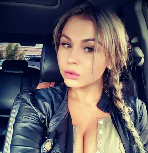 В Сети обнародована переписка модели из Казахстана с угрозами жены Аршавиной