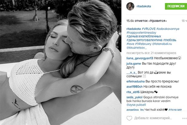 Рита Дакота уверена, что их фотосессия с мужем вдохновит кого-то на красивые и добрые вещи