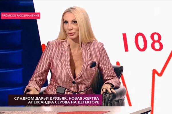 Лариса Сладкова утверждает, что долго встречалась с артистом