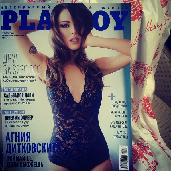 Агния Дитковските на обложке декабрьского номера Playboy