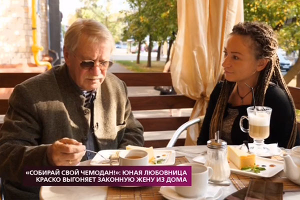 Иван Краско и Юлия во время обеда