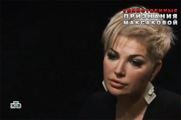 Мария Максакова вспомнила об обиде, нанесенной ей мамой
