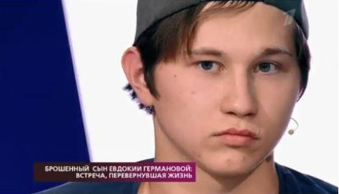 Николай Ерохин
