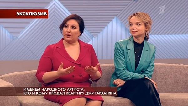 Виталина Цымбалюк-Романовская со своим адвокатом Ларисой Широковой