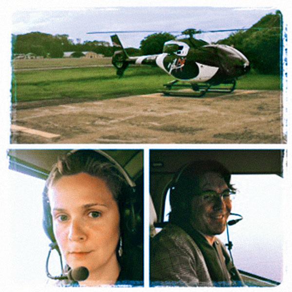 В отель нас доставил вертолет