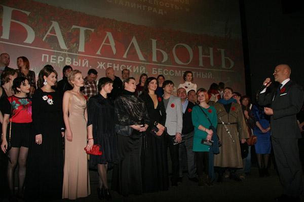 Съемочная группа фильма «БатальонЪ»
