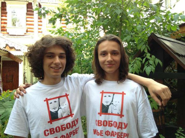 Петр Фарбер (слева) и его сводный брат Роман Валеев никого не боятся и готовы защищать отца