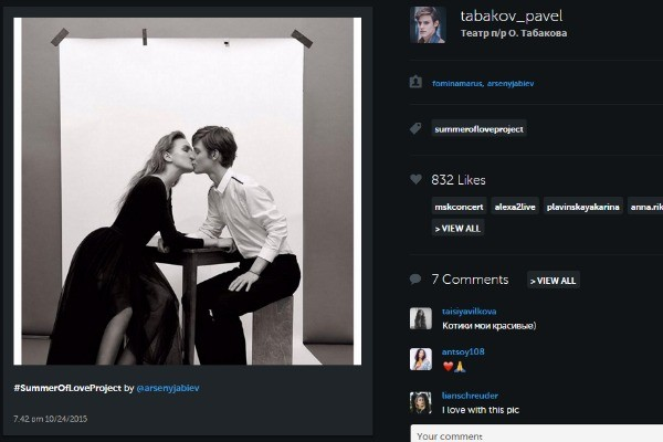 Отношения с Марией Фоминой у молодого актера начались недавно