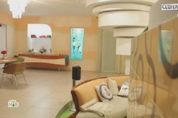 Дом Евгения Хавтана
