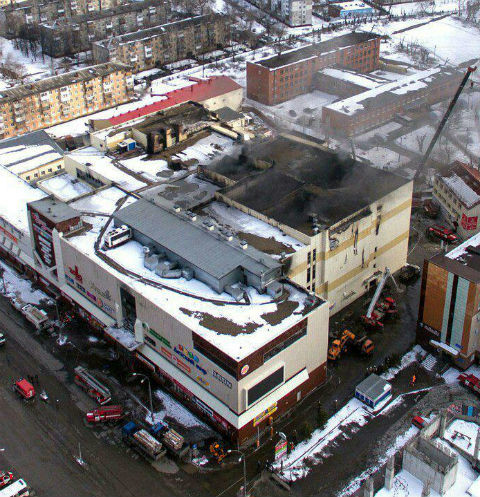 Сгоревший ТЦ в Кемерово