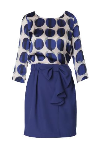 Платье Кира Пластинина, 2599 руб.