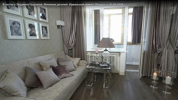 Дизайнеры оформили квартиру Чурсиной в классическом стиле