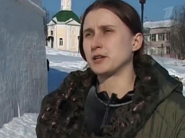 Старшая дочь Маши Распутиной Лидия Ермакова