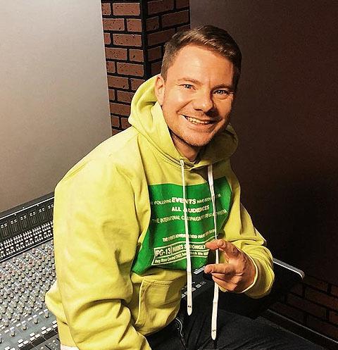 Полиция расследует жестокое нападение на DJ Smash