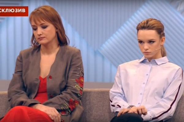 Мама девушки сообщила сенсационную догадку, но не сошлась во мнении с дочерью