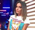 Ксения Бородина потратила 230 тысяч рублей на «блатные» автономера