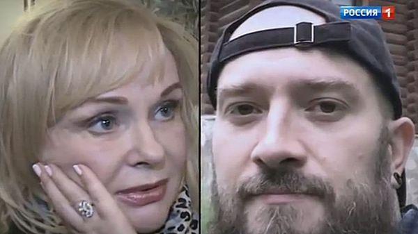 Ирина Цывина и ее пасынок Александр Благонравов