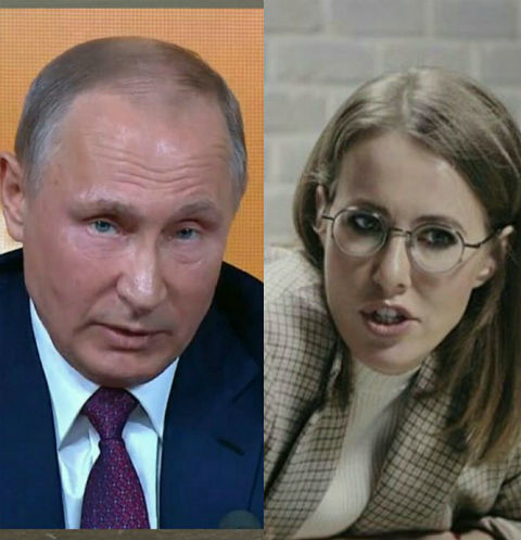 Владимир Путин и Ксения Собчак