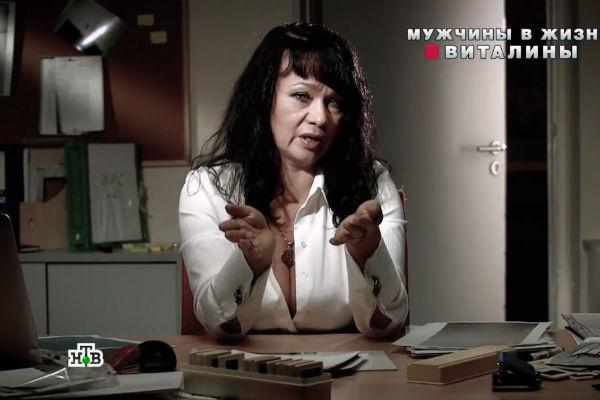 Виталина Цымбалюк-Романовская отыскала себе миллионера вГрузии