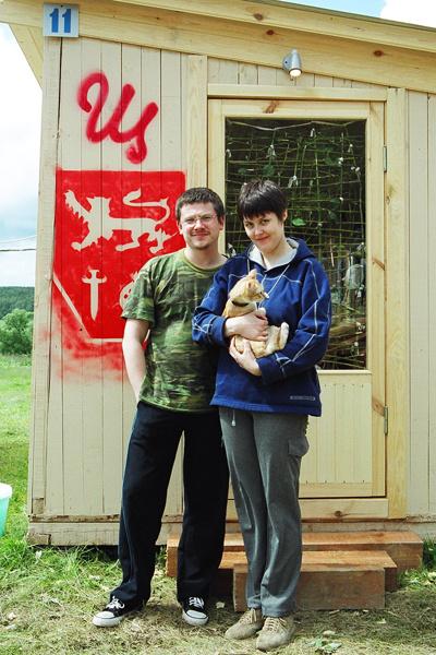 Дмитрий и Олеся Щавелевы