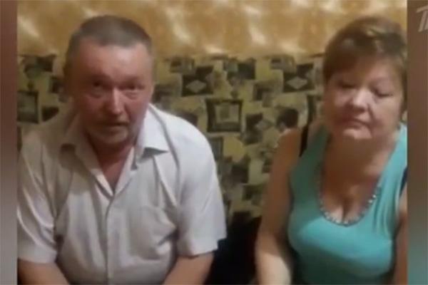 Отец Влади Сергей Калинин и его жена Наташа