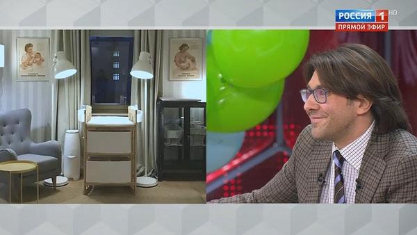 Детская комната сына Андрея Малахова