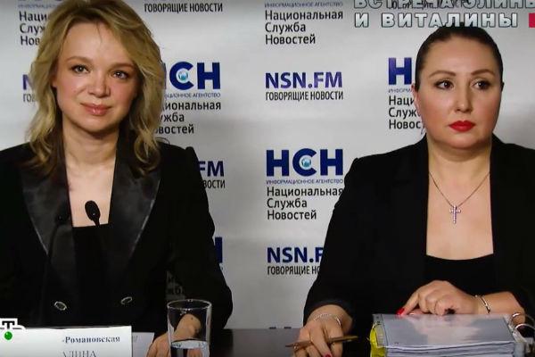 Виталина и ее адвокат решили не реагировать на провокацию