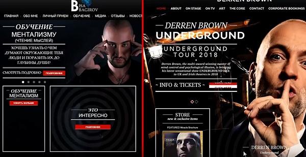 В соцсетях полагают, что Багиров позаимствовал дизайн сайта у Деррена Брауна