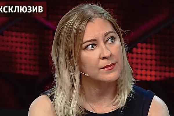 Елена Годунова