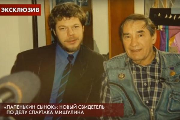 Алексей Петренко работал со Спартаком Васильевичем