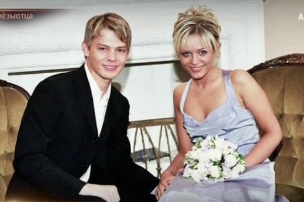 Свадьба Юлии Началовой и Дмитрия Ланского