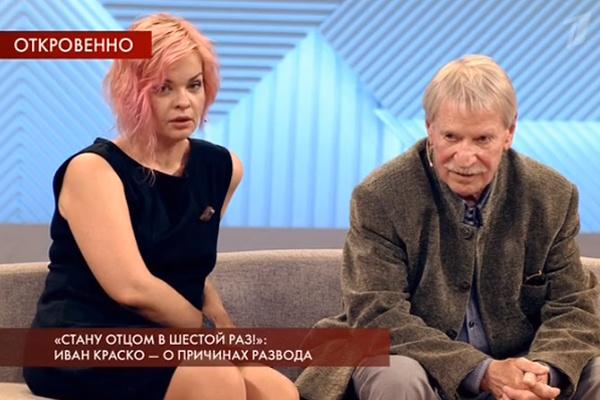 Иван Краско с Натальей Шевель
