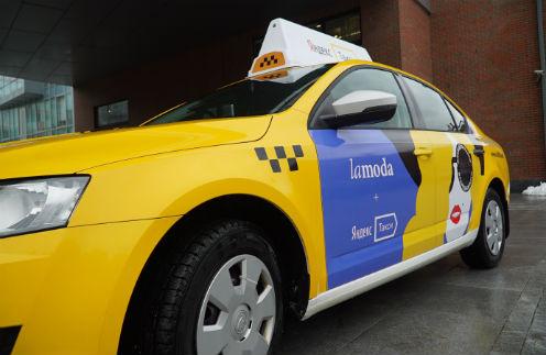 Яндекс.Такси и Lamoda устроят фотоаттракцион в московском такси