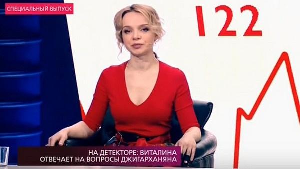 Виталина Цымбалюк-Романовская считает, что бывший муж ее предал