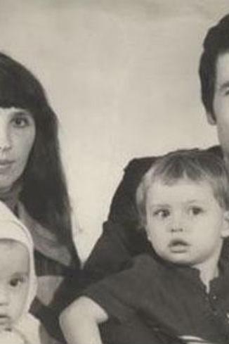 Дима с семьей