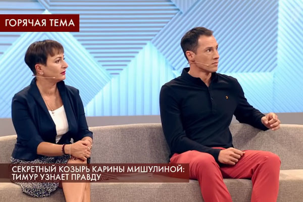 Тимур Еремеев с адвокатом