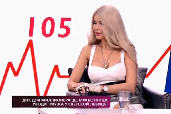Алена Кравец // Фото: Кадр из программы