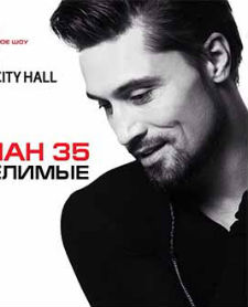 """Дима Билан «35 Неделимые» / КЗ """"Крокус Сити Холл"""""""