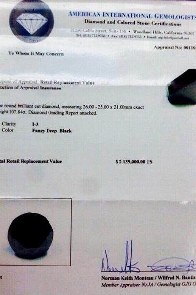 Русский олигарх подарил Гривковской бриллиант Элизабет Тейлор