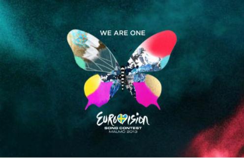 "Логотип и слоган ""Евровидения 2013"""