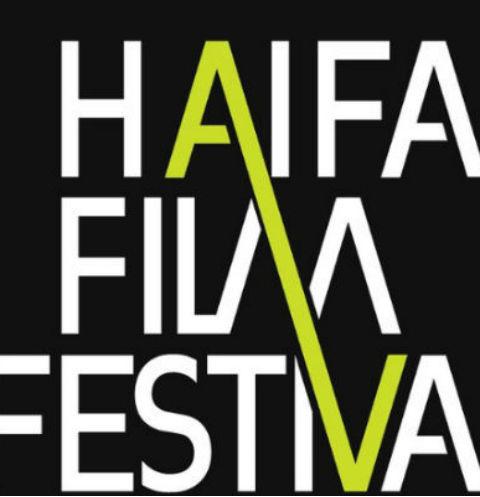 В Хайфе пройдет популярный кинофестиваль