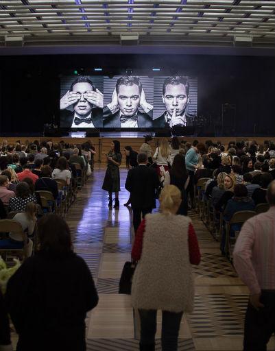 В зале Кремля не осталось свободного места