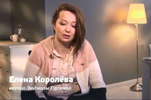 Внучка артистки впервые после смерти матери дала интервью