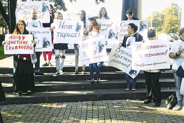 В сентябре 2016-го в поддержку оказавшейся в СИЗО Кристины Олейниченко был организован пикет