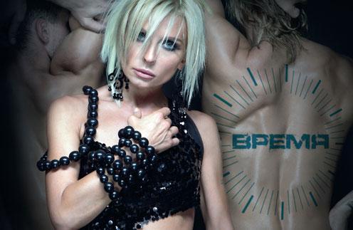 Татьяна Овсиенко на обложке своего нового альбома