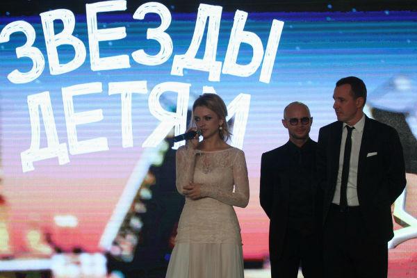 Милана Кержакова, Игорь Верник и Дмитрий Хрусталев